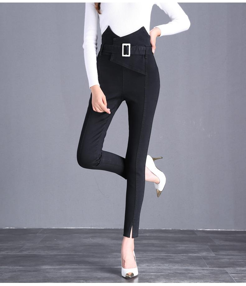 The Flower Bud Shows Thin Jeans Black l