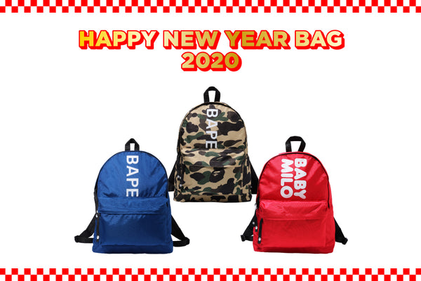 HAPPY NEW YEAR BAG 2020