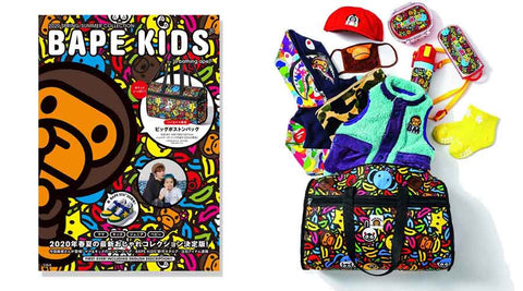 e-MOOK BAPE KIDS® 2020 SPRING / SUMMER COLLECTION