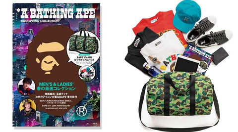 e-MOOK A BATHING APE® 2020 SPRING COLLECTION