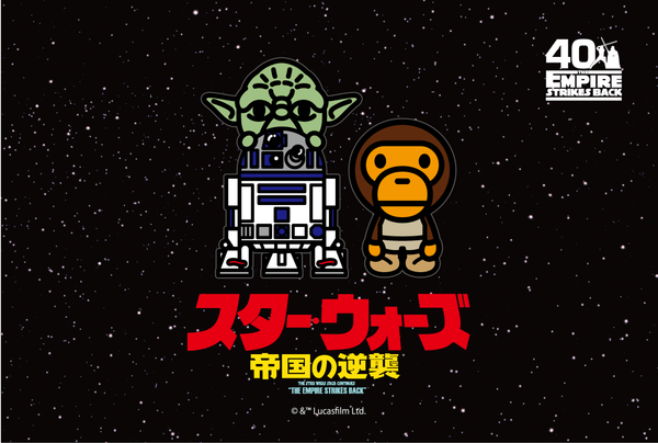 STAR WARS™ X BAPE®