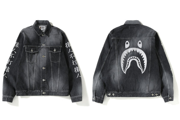 67e096d6a BAPE®'s Shark Denim Jacket is as versatile as it is iconic. Available in  two colors: INDIGO and BLACK. This item will be available at A BATHING APE®  ...