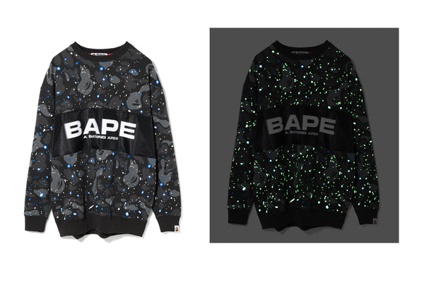 SPACE CAMO OVERSIZED CREWNECK 5745d732b1