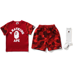 COLOR CAMO KIDS GIFT SET KIDS