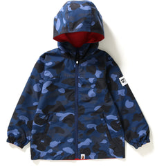 COLOR CAMO REVERSIBLE HOODIE JACKET KIDS