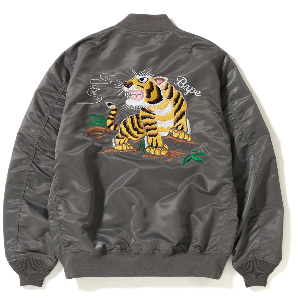 TIGER EMBROIDERY REVERSIBLE LIGHT BOMBER MENS