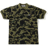1ST CAMO BAPE PATCHED POLO MENS