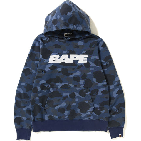 COLOR CAMO DAMAGE WIDE PULLOVER HOODIE MENS