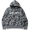 COLOR CAMO LOOSE FIT PULLOVER HOODIE MENS