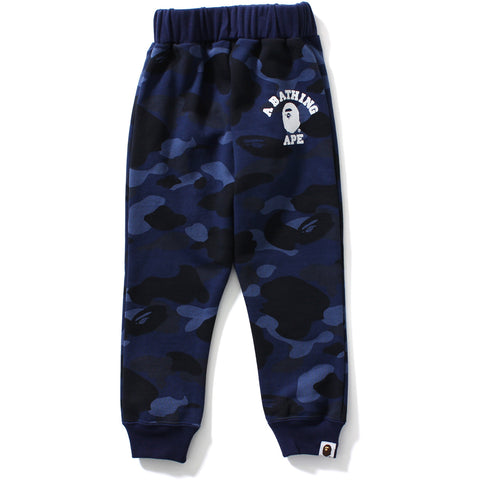 COLOR CAMO SAROUEL PANTS KIDS