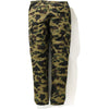 1ST CAMO 2 IN 1 CARGO PANTS MENS