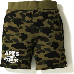 1ST CAMO ATS SWEAT SHORTS MENS
