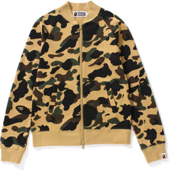 1ST CAMO FRONT ZIP SWEATSHIRT LADIES