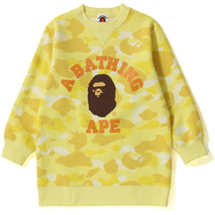 PASTEL COLOR CAMO LONG LENGTH CREWNECK KIDS