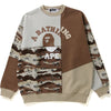 DESERT CAMO PANEL OVERSIZED CREWNECK LADIES
