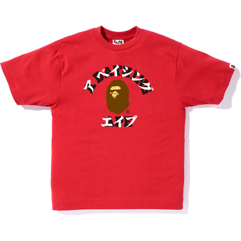 KATAKANA COLLEGE TEE MENS