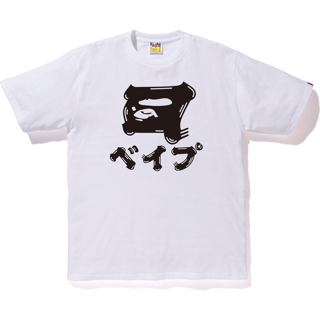 BRUSH KATAKANA TEE MENS