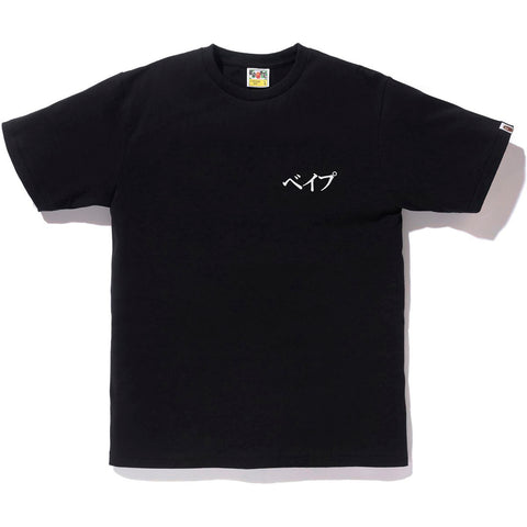 EMBROIDERY STYLE JAPAN CULTURE TEE MENS