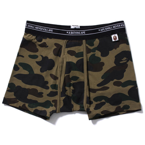 1ST CAMO TRUNKS