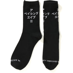 KATAKANA SOCKS MENS