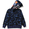 COLOR CAMO SHARK ZIP DOUBLE HOODIE JR KIDS