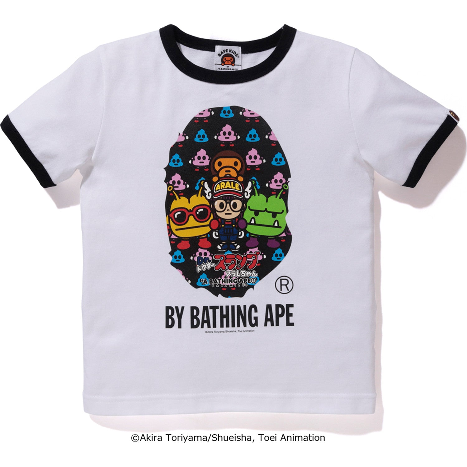 d6baf80f https://us.bape.com/ daily https://us.bape.com/products/1c23-310-927 ...