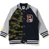 1ST CAMO COLOR BLOCK SWEAT VARSITY JACKE KIDS