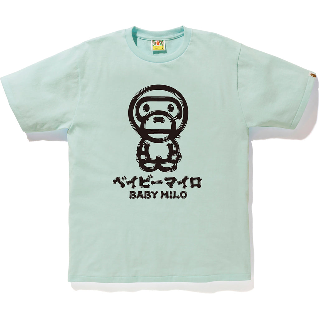 BRUSH BABY MILO TEE MENS