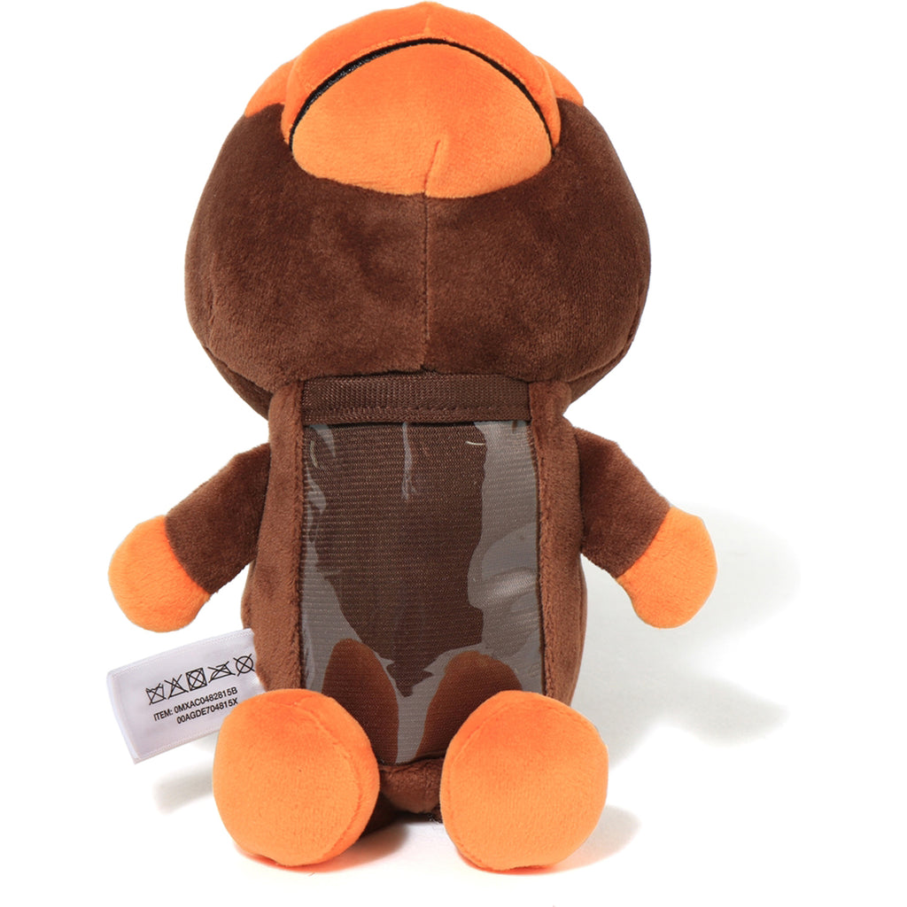 BABY MILO PLUSH CARD HOLDER KIDS