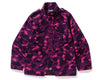 BAPE X UNDEFEATED COLOR CAMO M-65 MENS