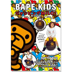 E-MOOK BAPE KIDS 2020 A/W COLLECTION KIDS