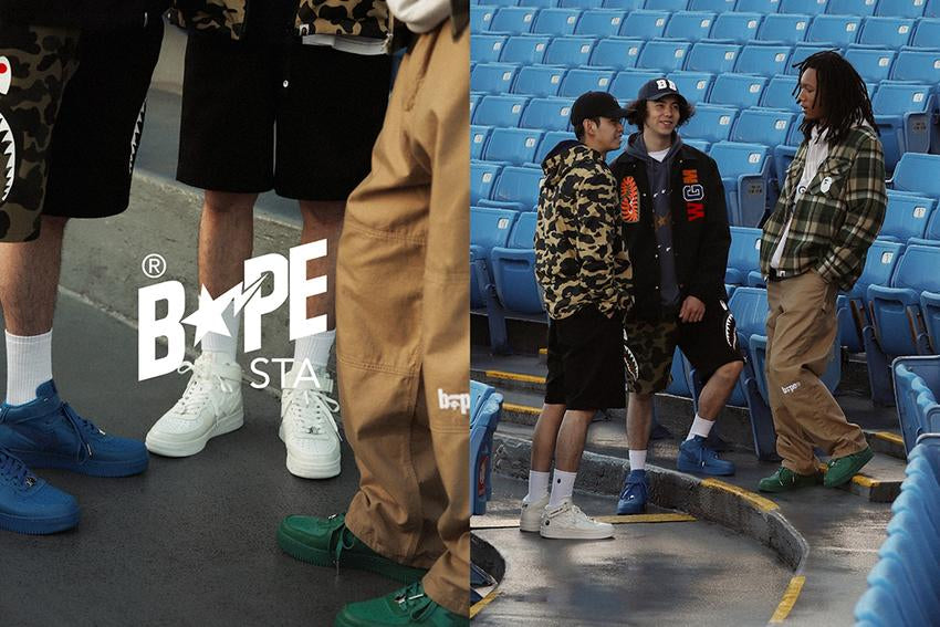 7fd5b6be News | us.bape.com