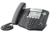 Polycom IP Phones - Polycom Polycom SoundPoint IP550 - 2200-12550-001