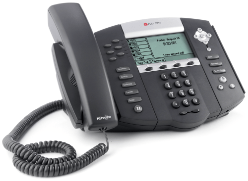 Polycom IP Phones - Polycom Polycom SoundPoint IP650 - 2200-12651-001