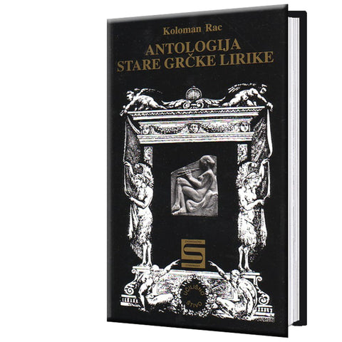 An anthology of ancient Greek lyrics