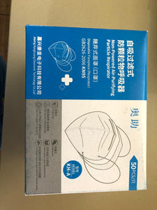 KN95 Masks box with 50 units