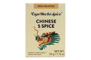 Chinese 5-Spice 50g