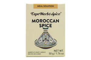 Exotic Moroccan 50g