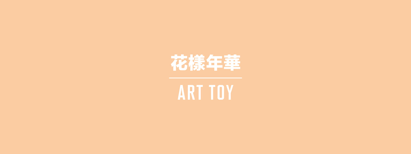 BTS 花樣年華 The Most Beautiful Moment in Life ART TOY