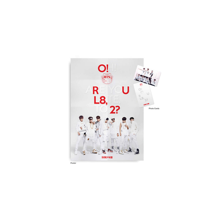 BTS 1st Mini Album[O!RUL8,2?]