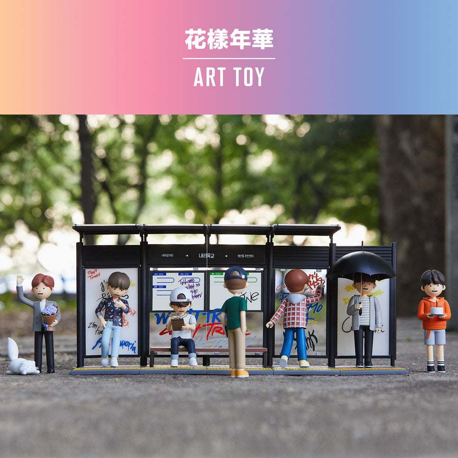 The Most Beautiful Moment in Life Art Toy_SET