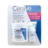 Cerave moisturizing hydrating cream moisturizer 539g+57g set pregnant women skin care products
