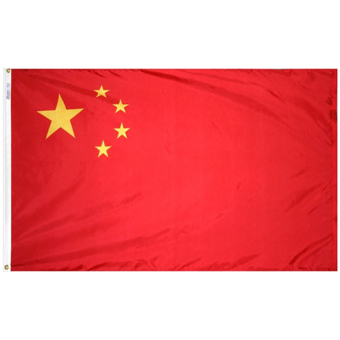 China Flag - ColorFastFlags | All the flags you'll ever need!