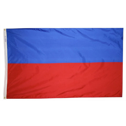 "Haiti Courtesy Flag 12"" x 18"" - ColorFastFlags 
