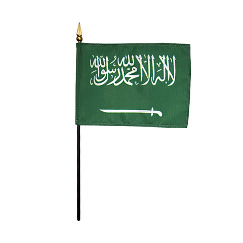 Miniature Saudi Arabia Flag - ColorFastFlags | All the flags you'll ever need!   - 2