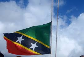 St. Kitts-Nevis - ColorFastFlags | All the flags you'll ever need!