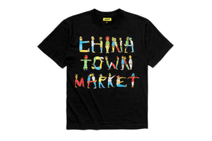 Chinatown Market City Aerobics Tee - Black