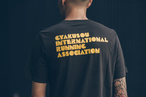 Nike x Gyakusou T-Shirt - Deep Pewter/Mineral Yellow