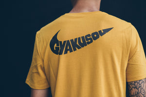 Nike x Gyakusou T-Shirt - Mineral Yellow/Deep Pewter