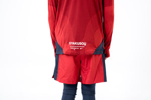 Nike x Gyakusou 1/2 Zip Long-Sleeve Top - Sport Red